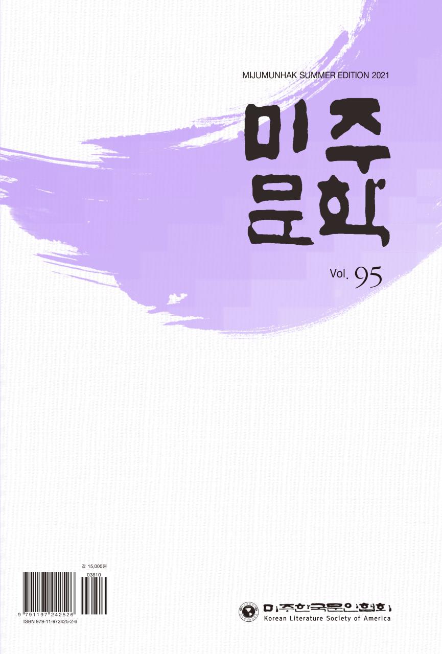 thumbnail_표지.png