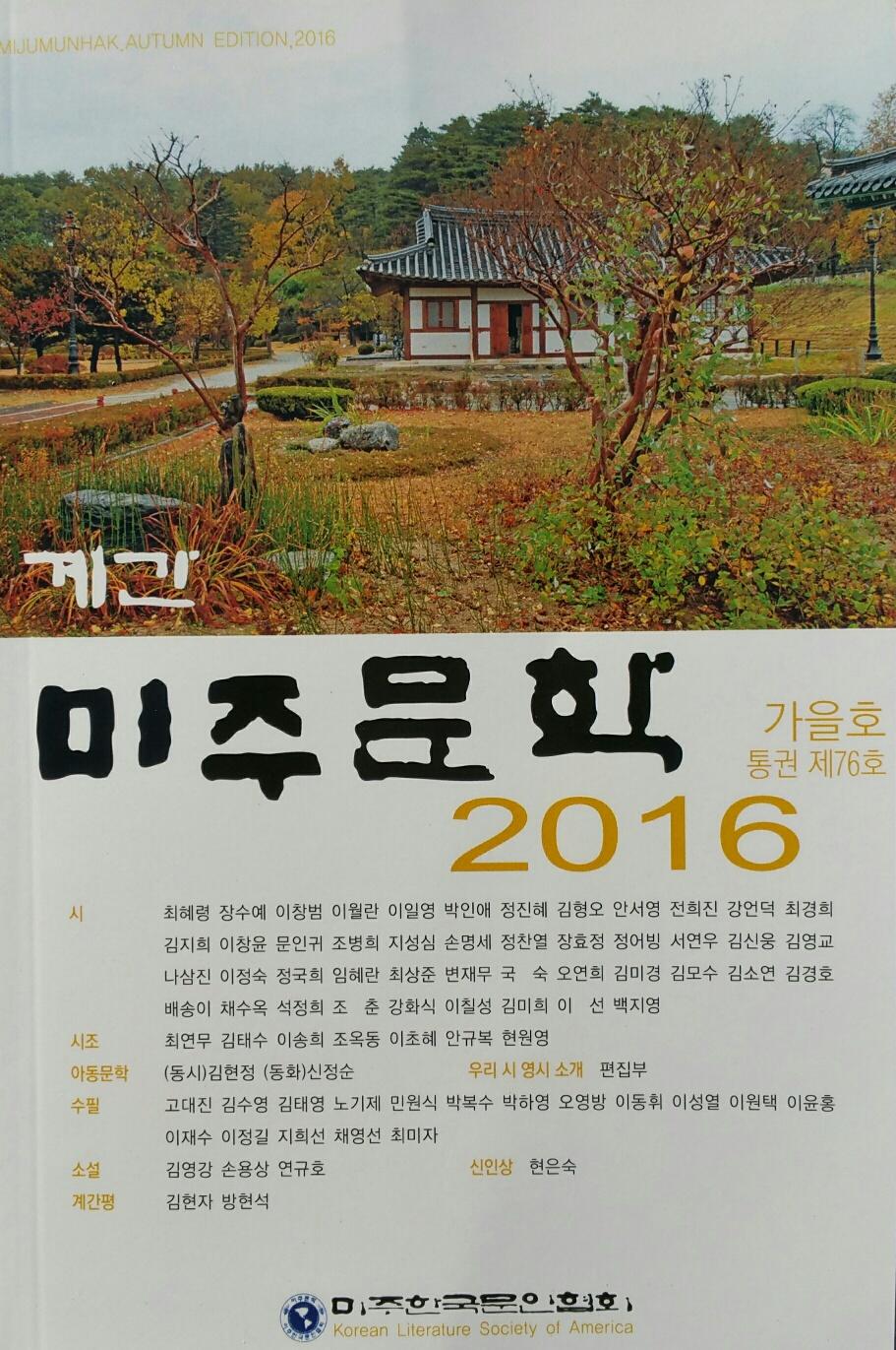 20161208_150305_001-1_resized.jpg