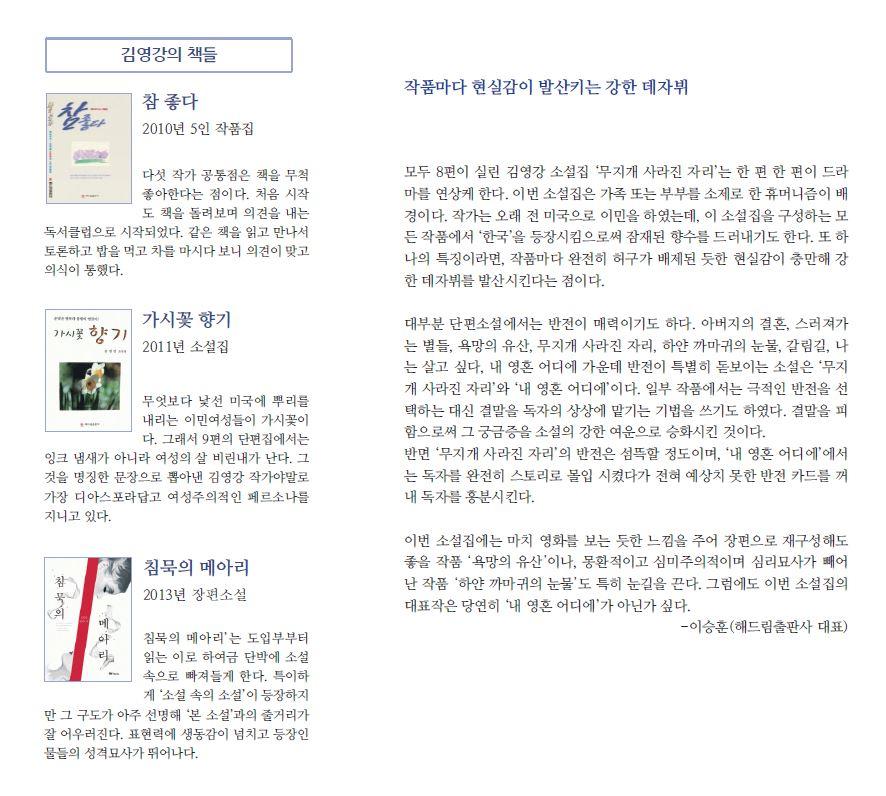 김영강서평.jpg
