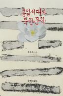 홍용희.jpg