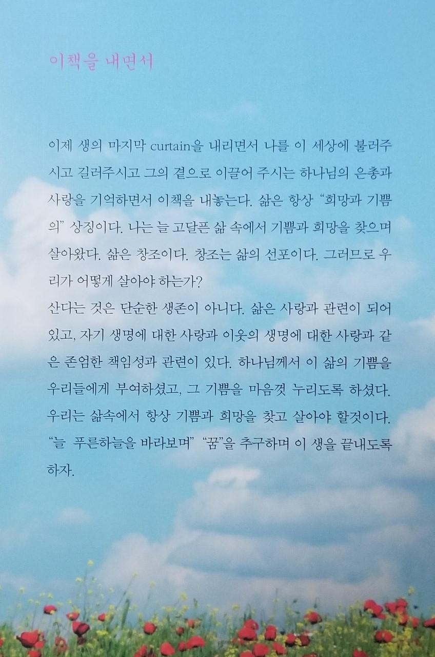 박윤수3.jpg
