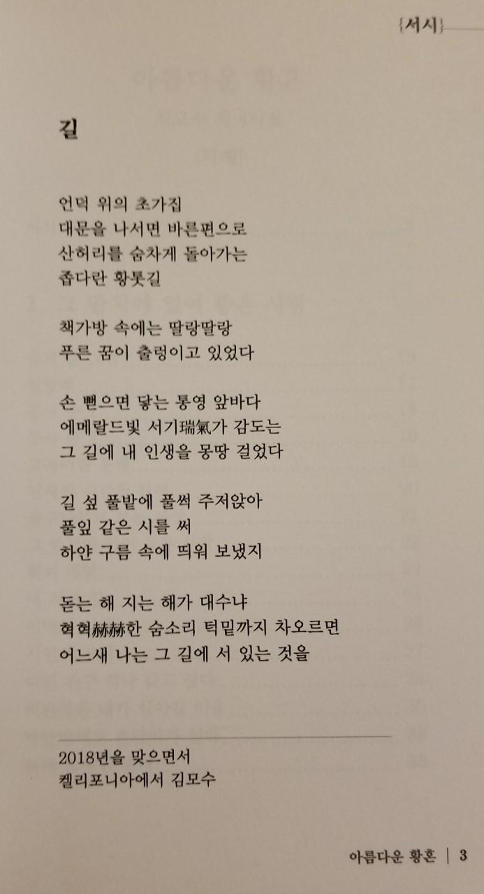 김모수3.jpg