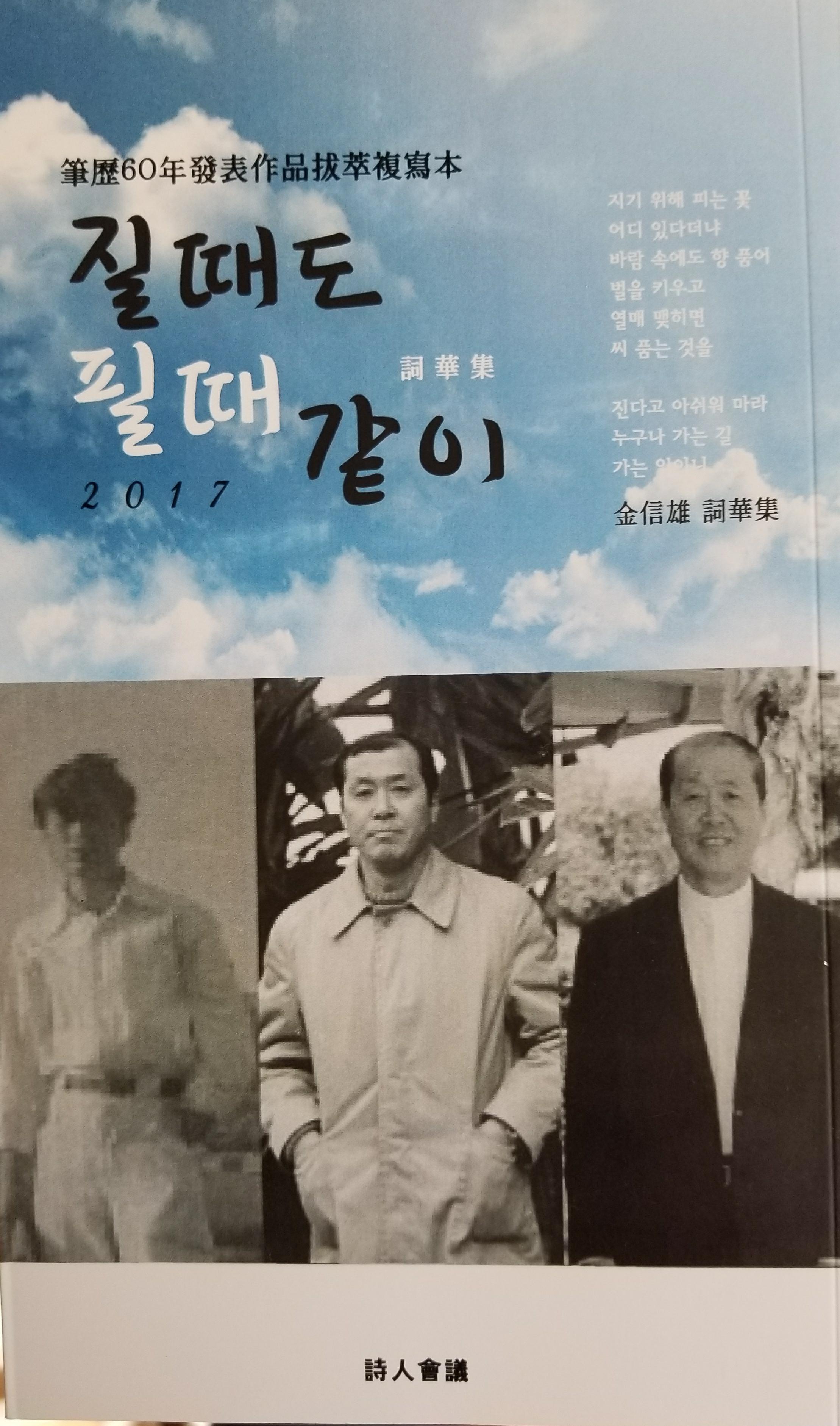 김신웅2.png