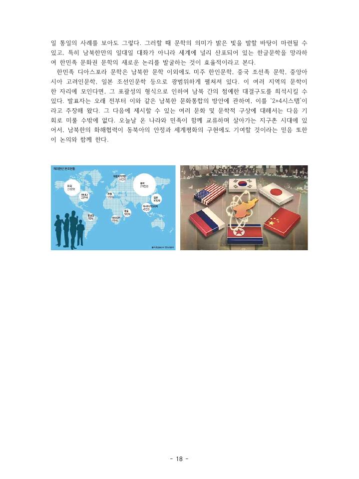 김18.png