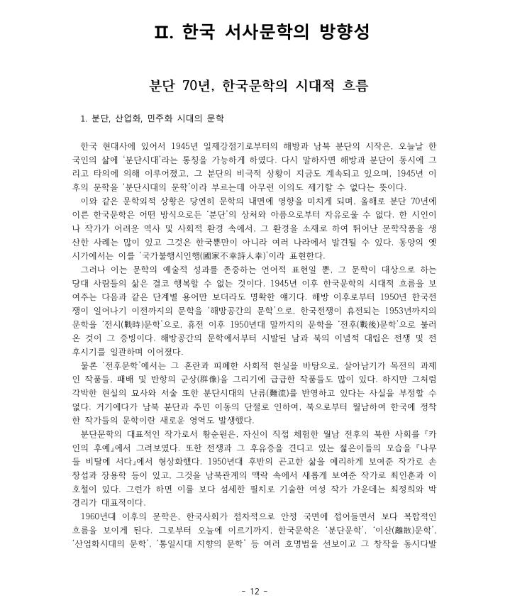 김12.png