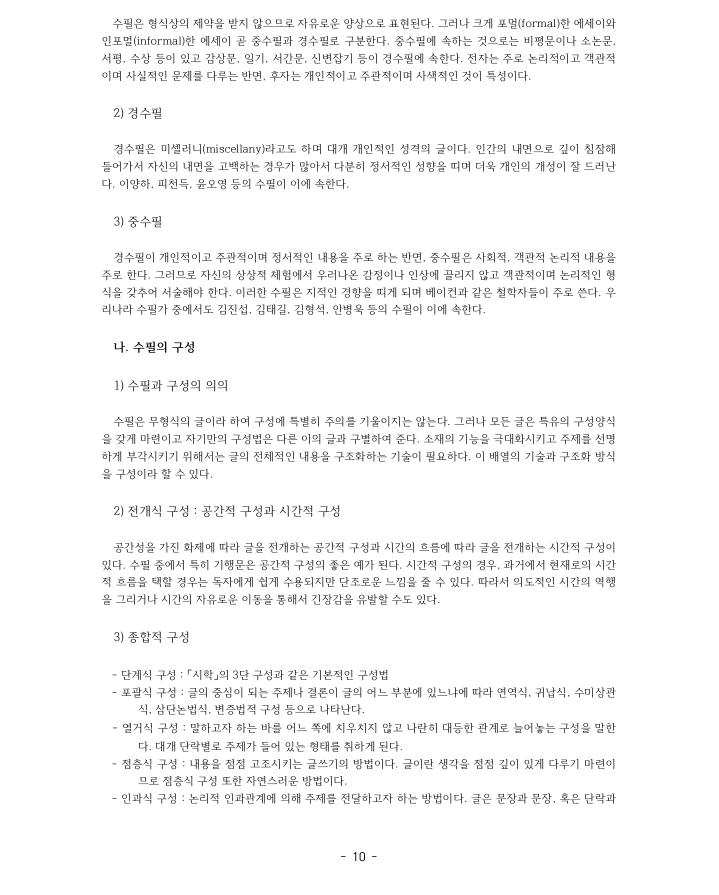 김10.png