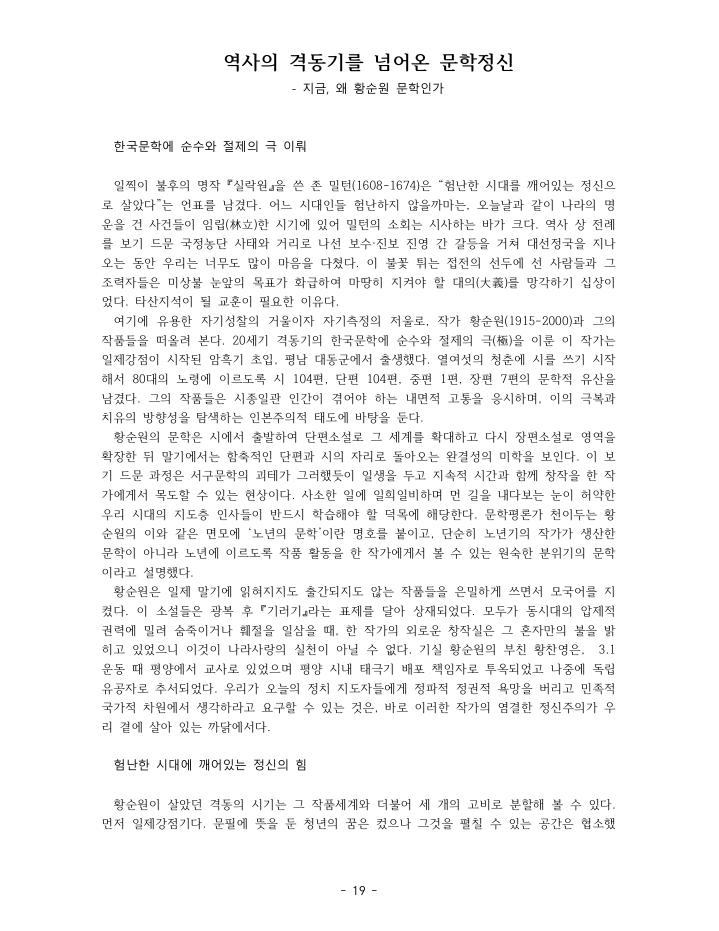 김19.png