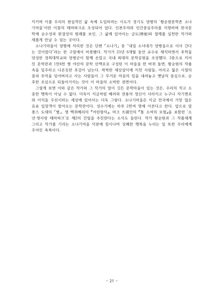 김21.png