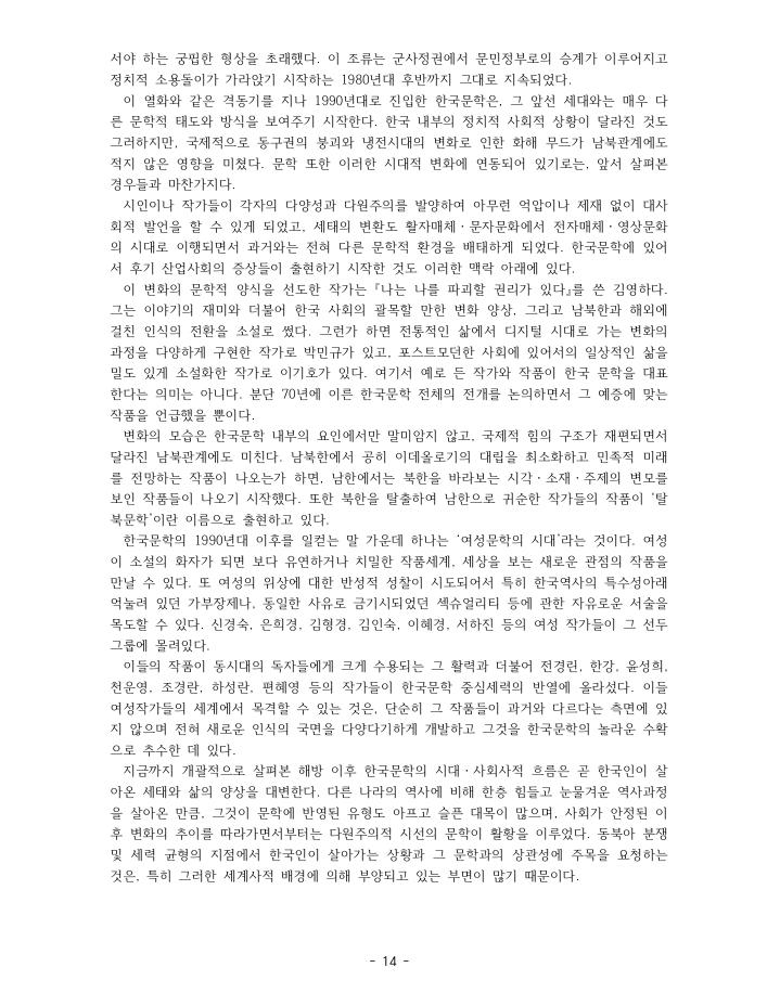 김14.png