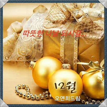 thumbnail_2017-12-02%2014_12_06.jpg
