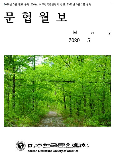 thumbnail_20200501_200638.jpg