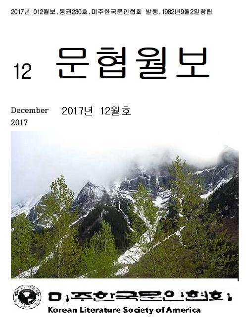 12-1-1 (2).jpg