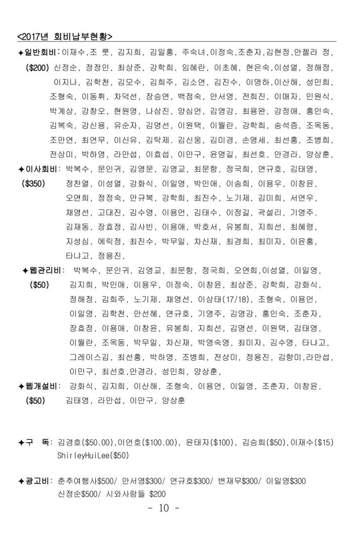 12-10.jpg