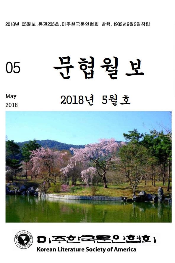 thumbnail_20180429_062431.jpg