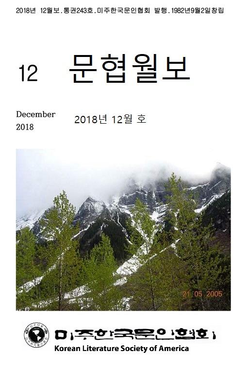 12-1.jpg