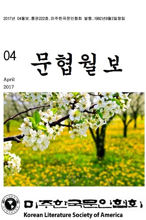 4월 월보.jpg