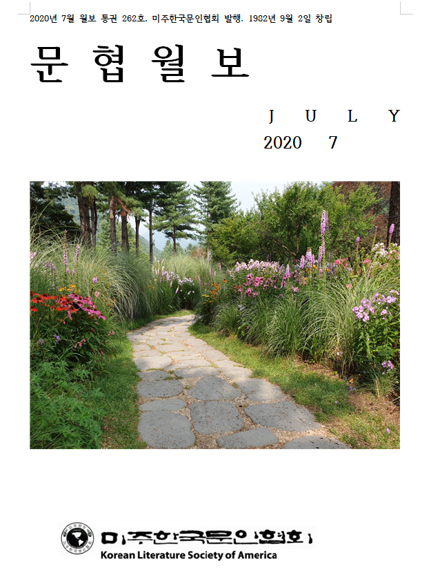 2020-07-02.png