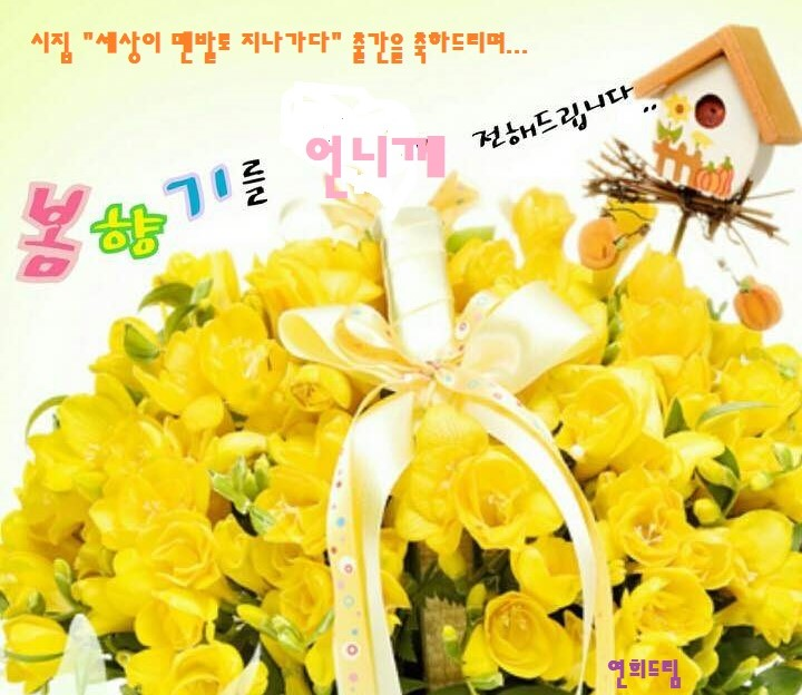 thumbnail_temp_1488947777829_1723348987.jpg