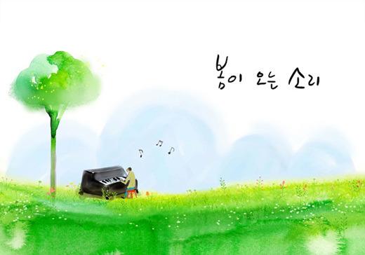 3월_봄소풍.jpg