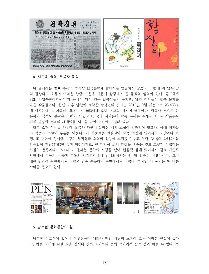 김17.png