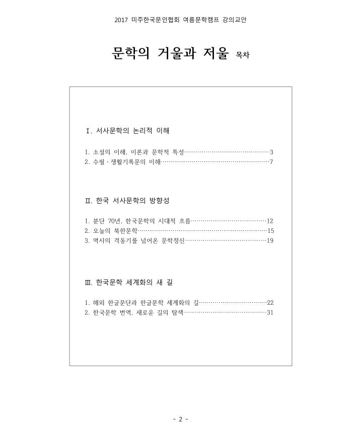 김2.png