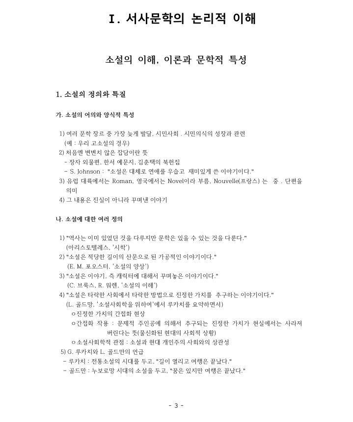 김3.png