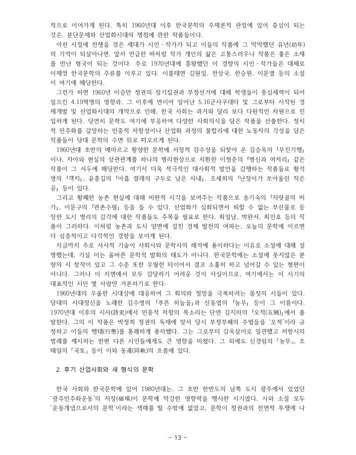김13.png