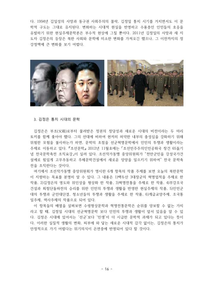김16.png